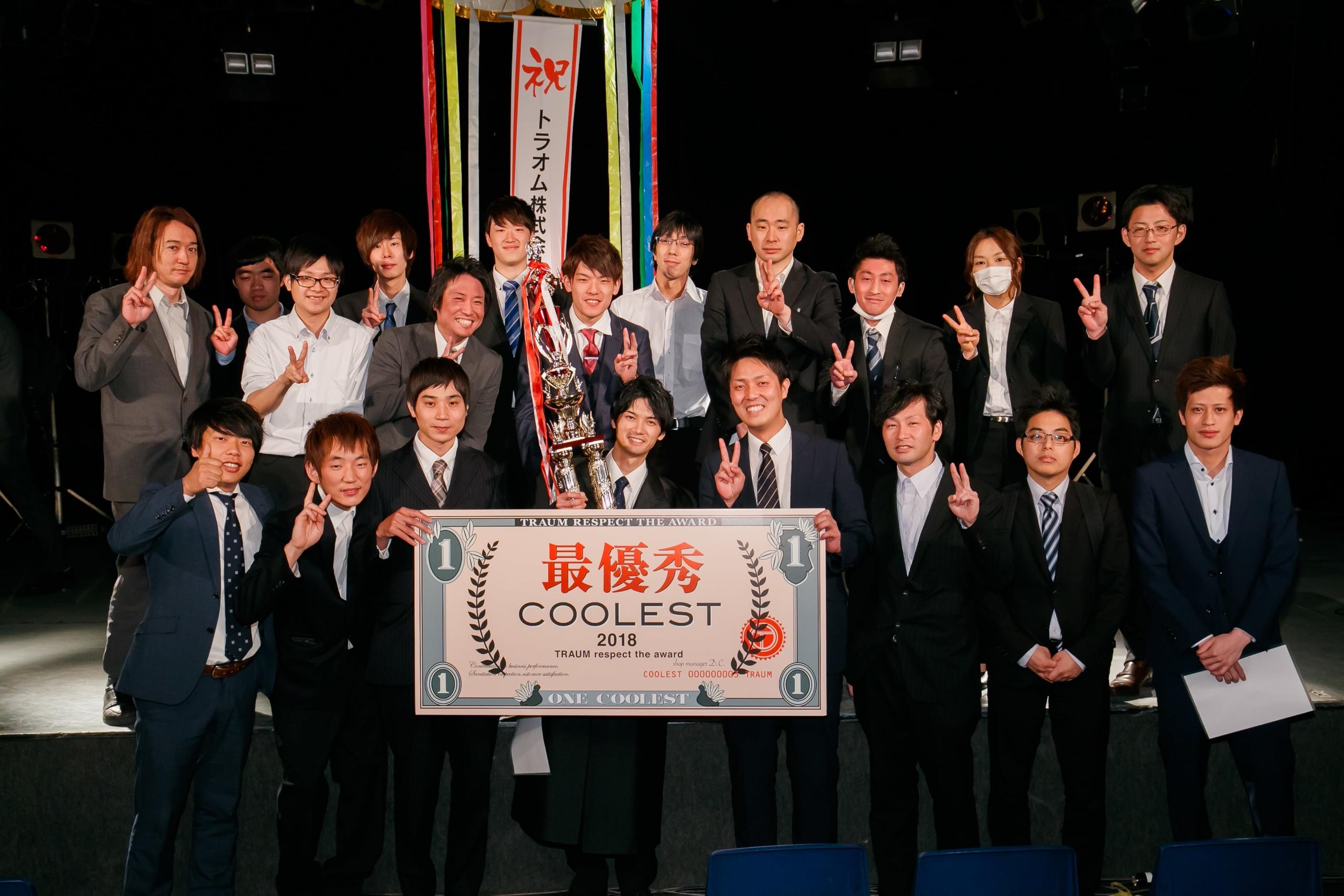 トラオム株式会社/TRAUM COOLEST in OSAKA(2019)