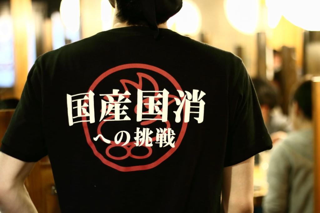 トラオム株式会社/会社紹介ムービー(2016)