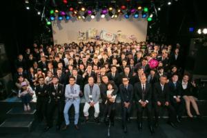 トラオム株式会社/TRAUM COOLEST in OSAKA(2017)